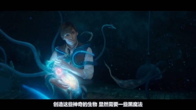 【R站译制】中文字幕 CG&VFX《10个可能被你忽略的CG特效》10 CG Effects 视频教程 免费观看 - R站|学习使我快乐! - 5