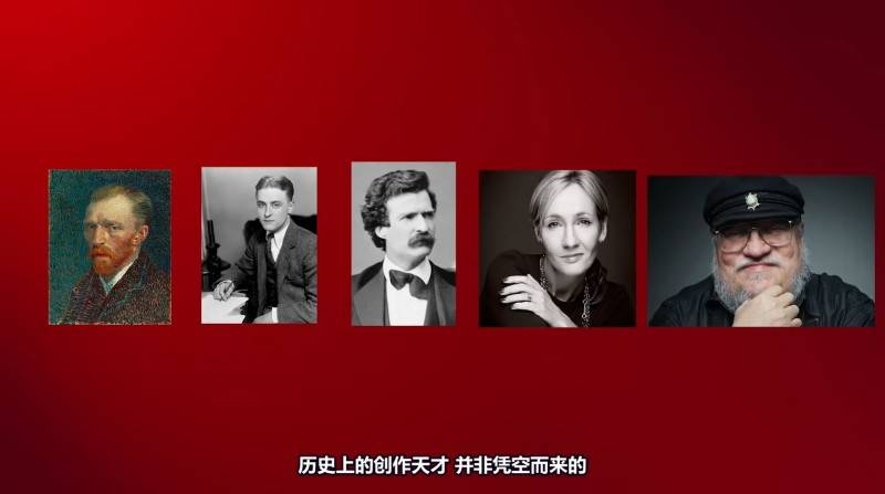 【R站字幕】中文字幕 CG&VFX《如何变得更有创意更专业》每个艺术家都应该知道的心流大法 Creative & Pro  视频教程 免费观看