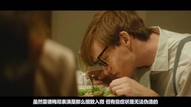 【R站译制】中文字幕 CG&VFX《10个让你蒙蔽的CG影视特效》CG Movie Moments 视频教程 免费观看 - R站|学习使我快乐! - 7