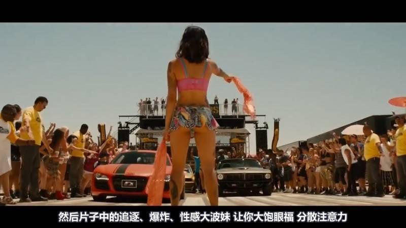 【R站译制】中文字幕 CG&VFX《10个让你蒙蔽的CG影视特效》CG Movie Moments 视频教程 免费观看 - R站|学习使我快乐! - 6