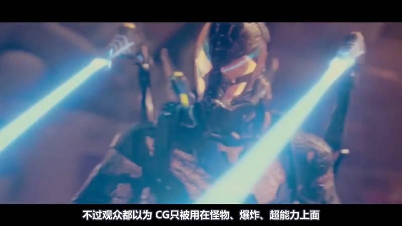 【R站译制】中文字幕 CG&VFX《10个让你蒙蔽的CG影视特效》CG Movie Moments 视频教程 免费观看 - R站|学习使我快乐! - 3