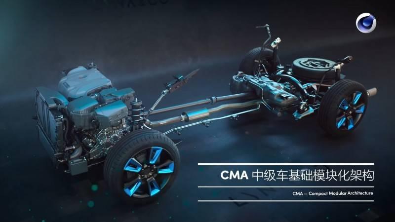 【VIP专享】中文字幕 C4D教程《运动图形Mograph》吉利领克 (Link&Co) SUV商业案例解析 视频教程 - R站|学习使我快乐! - 5