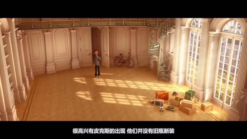 【R站译制】中文字幕 CG&VFX《CG是如何改变动画故事的》2D动画到3D的演变 Animated Storytelling 视频教程 免费观看 - R站|学习使我快乐! - 6