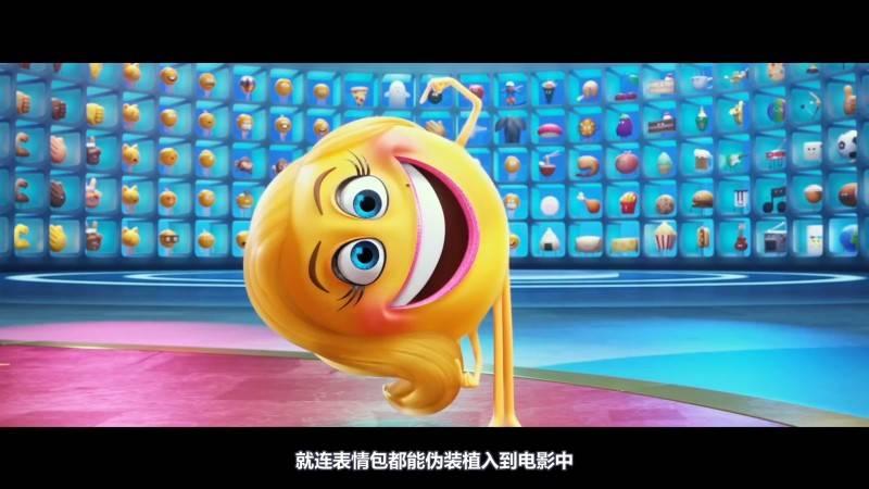 【R站译制】中文字幕 CG&VFX《CG是如何改变动画故事的》2D动画到3D的演变 Animated Storytelling 视频教程 免费观看 - R站|学习使我快乐! - 5
