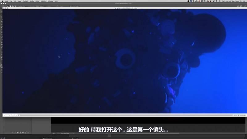 【曾神Zaoeyo&Ash Thorp】CG神作《阿基拉觉醒 AWAKEN AKIRA》幕后创作流程全解析 01.Falling Toys 中文字幕 视频教程 免费观看 - R站|学习使我快乐! - 3