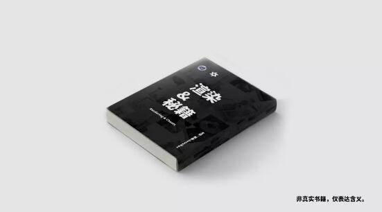 【啊豪Chenruihao】C4D教程 《Octane电商产品级渲染秘籍》教程 独家限时特惠中... | R站×CGD丑工出品 - R站|学习使我快乐! - 9