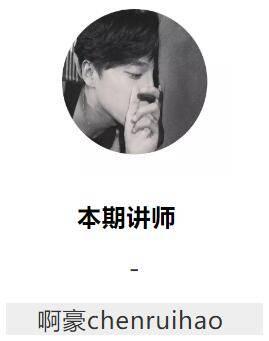 【啊豪Chenruihao】C4D教程 《Octane电商产品级渲染秘籍》教程 独家限时特惠中... | R站×CGD丑工出品 - R站|学习使我快乐! - 10