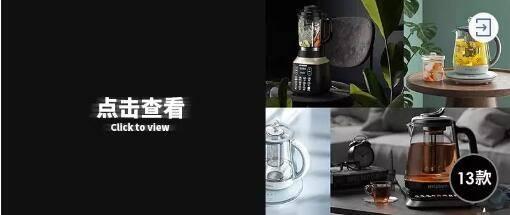 【啊豪Chenruihao】C4D教程 《Octane电商产品级渲染秘籍》教程 独家限时特惠中... | R站×CGD丑工出品 - R站|学习使我快乐! - 11