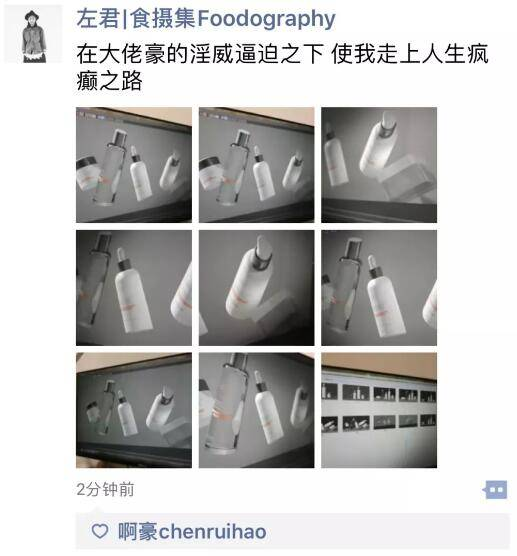 【啊豪Chenruihao】C4D教程 《Octane电商产品级渲染秘籍》教程 独家限时特惠中... | R站×CGD丑工出品 - R站|学习使我快乐! - 39