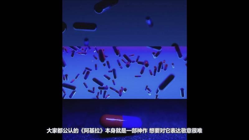 【曾神Zaoeyo&Ash Thorp】CG神作《阿基拉觉醒 AWAKEN AKIRA》幕后创作流程全解析 02.Pills 中文字幕 视频教程 免费观看 - R站|学习使我快乐! - 2