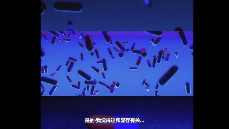 【曾神Zaoeyo&Ash Thorp】CG神作《阿基拉觉醒 AWAKEN AKIRA》幕后创作流程全解析 02.Pills 中文字幕 视频教程 免费观看 - R站|学习使我快乐! - 3