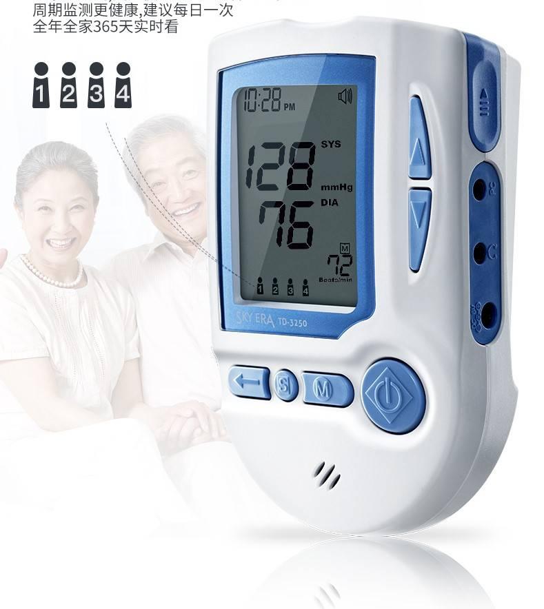 第033期 – C4D《每周一模》建模作业 – 血糖仪 - R站|学习使我快乐! - 3