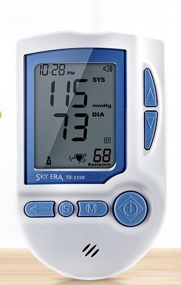 第033期 – C4D《每周一模》建模作业 – 血糖仪 - R站|学习使我快乐! - 4