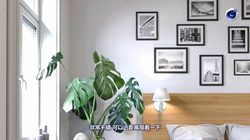 【VIP专享】中文字幕 C4D教程《Octane宝典》Arlo摄像机产品广告动画解析 Photorealistic Animations 视频教程 - R站|学习使我快乐! - 4