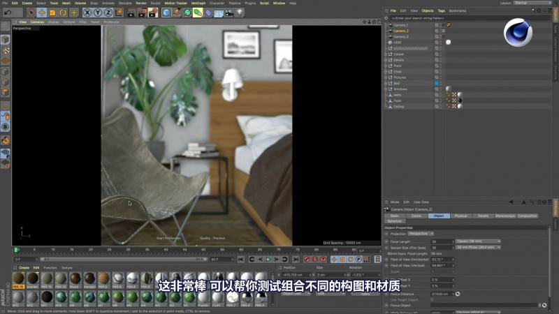 【VIP专享】中文字幕 C4D教程《Octane宝典》Arlo摄像机产品广告动画解析 Photorealistic Animations 视频教程 - R站|学习使我快乐! - 10