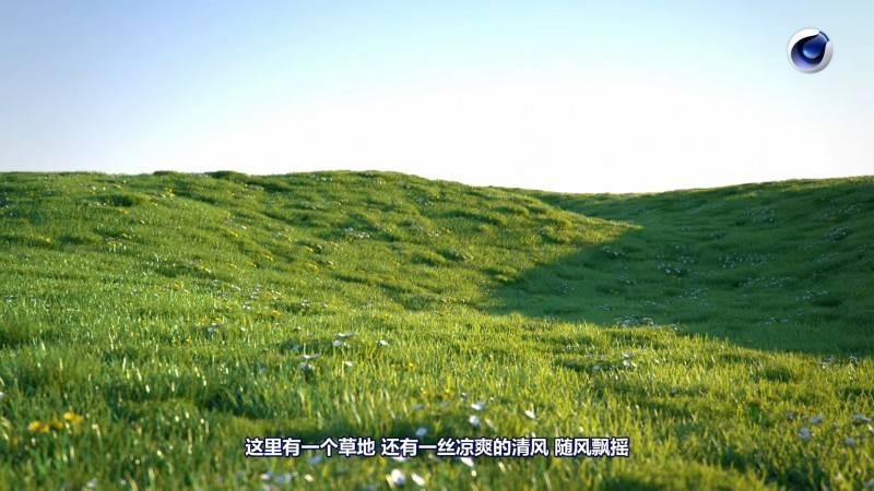 【VIP专享】中文字幕 C4D教程《Octane宝典》Arlo摄像机产品广告动画解析 Photorealistic Animations 视频教程 - R站|学习使我快乐! - 7