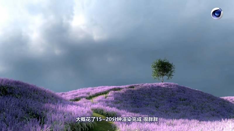 【VIP专享】中文字幕 C4D教程《Octane宝典》Arlo摄像机产品广告动画解析 Photorealistic Animations 视频教程 - R站|学习使我快乐! - 8