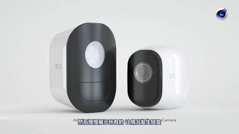 【VIP专享】中文字幕 C4D教程《Octane宝典》Arlo摄像机产品广告动画解析 Photorealistic Animations 视频教程 - R站|学习使我快乐! - 9