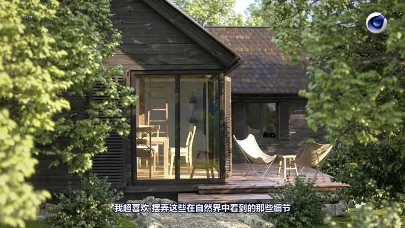 【VIP专享】中文字幕 C4D教程《Octane宝典》Arlo摄像机产品广告动画解析 Photorealistic Animations 视频教程 - R站|学习使我快乐! - 2