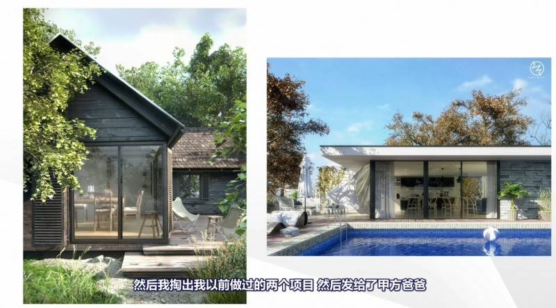 【VIP专享】中文字幕 C4D教程《Octane宝典》Arlo摄像机产品广告动画解析 Photorealistic Animations 视频教程 - R站|学习使我快乐! - 5