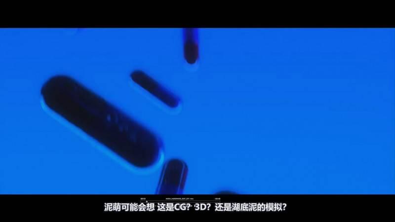 【曾神Zaoeyo&Ash Thorp】CG神作《阿基拉觉醒 AWAKEN AKIRA》幕后创作流程全解析 03.Fluid中文字幕 视频教程 免费观看 - R站 学习使我快乐! - 3