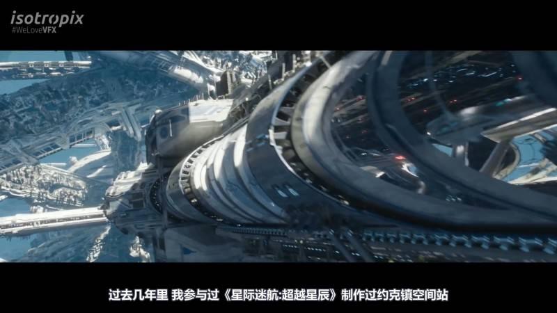 【R站译制】中文字幕 CG&VFX《银翼杀手2049》好莱坞科幻大片 幕后视效解析 Blade Runner 2049 视频教程 免费观看 - R站|学习使我快乐! - 2