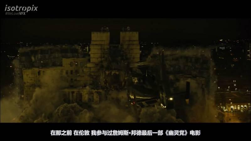 【R站译制】中文字幕 CG&VFX《银翼杀手2049》好莱坞科幻大片 幕后视效解析 Blade Runner 2049 视频教程 免费观看 - R站|学习使我快乐! - 3