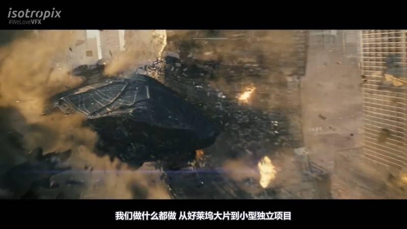 【R站译制】中文字幕 CG&VFX《银翼杀手2049》好莱坞科幻大片 幕后视效解析 Blade Runner 2049 视频教程 免费观看 - R站|学习使我快乐! - 5