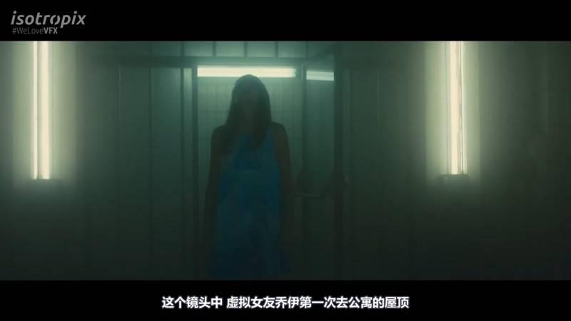 【R站译制】中文字幕 CG&VFX《银翼杀手2049》好莱坞科幻大片 幕后视效解析 Blade Runner 2049 视频教程 免费观看 - R站|学习使我快乐! - 10