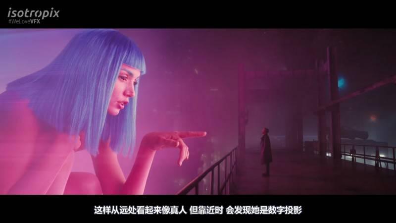 【R站译制】中文字幕 CG&VFX《银翼杀手2049》好莱坞科幻大片 幕后视效解析 Blade Runner 2049 视频教程 免费观看 - R站|学习使我快乐! - 12