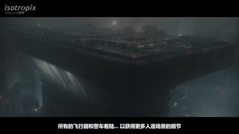 【R站译制】中文字幕 CG&VFX《银翼杀手2049》好莱坞科幻大片 幕后视效解析 Blade Runner 2049 视频教程 免费观看 - R站|学习使我快乐! - 13