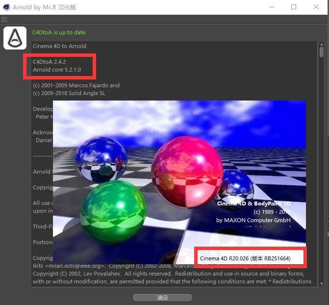 【R站独家】Arnold阿诺德渲染器C4D插件 Arnold 2.5.2(Core 5.3.1)/2.5.0/2.3.0 中英文汉化增强版(节点汉化) 替换破解版 for C4D R17~R20 WIN/MAC  (附材质库&官方手册&ALShader插件) - R站|学习使我快乐! - 1