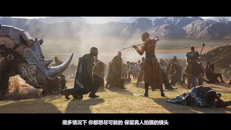 【R站译制】中文字幕 CG&VFX《黑豹》漫威科幻大片 幕后视效解析 Black Panther 视频教程 免费观看 - R站|学习使我快乐! - 4