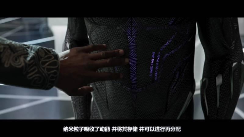 【R站译制】中文字幕 CG&VFX《黑豹》漫威科幻大片 幕后视效解析 Black Panther 视频教程 免费观看 - R站|学习使我快乐! - 5