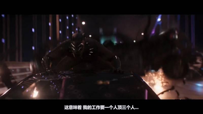 【R站译制】中文字幕 CG&VFX《黑豹》漫威科幻大片 幕后视效解析 Black Panther 视频教程 免费观看 - R站|学习使我快乐! - 9