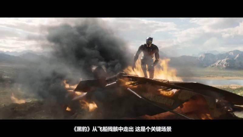 【R站译制】中文字幕 CG&VFX《黑豹》漫威科幻大片 幕后视效解析 Black Panther 视频教程 免费观看 - R站|学习使我快乐! - 8