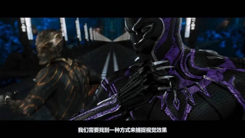 【R站译制】中文字幕 CG&VFX《黑豹》漫威科幻大片 幕后视效解析 Black Panther 视频教程 免费观看 - R站|学习使我快乐! - 7