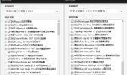 C4D插件:C4D Plugins Suite 合集一键安装包(70+) for C4D R18/R19/R20 不断更新ing…