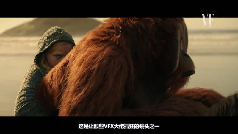 【R站译制】中文字幕 CG&VFX《猩球崛起3:终极之战》科幻大片 导演幕后视效解析 War for the Planet of the Apes 视频教程 免费观看 - R站|学习使我快乐! - 6