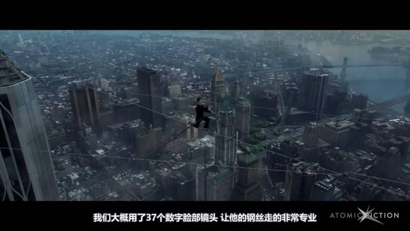 【R站译制】中文字幕 CG&VFX《云上行走》传记大片 幕后视效解析 The Walk 视频教程 免费观看 - R站|学习使我快乐! - 8