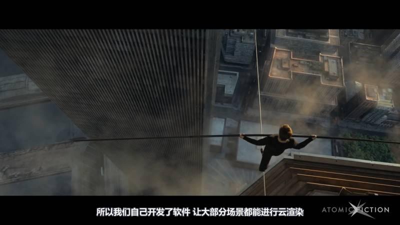 【R站译制】中文字幕 CG&VFX《云上行走》传记大片 幕后视效解析 The Walk 视频教程 免费观看 - R站|学习使我快乐! - 7