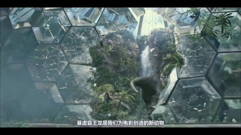 【R 站译制】中文字幕 CG&VFX 《侏罗纪世界》工业光魔(ILM)幕后视效解析 JURASSIC WORLD 视频教程 免费观看 - R 站|学习使我快乐! - 5