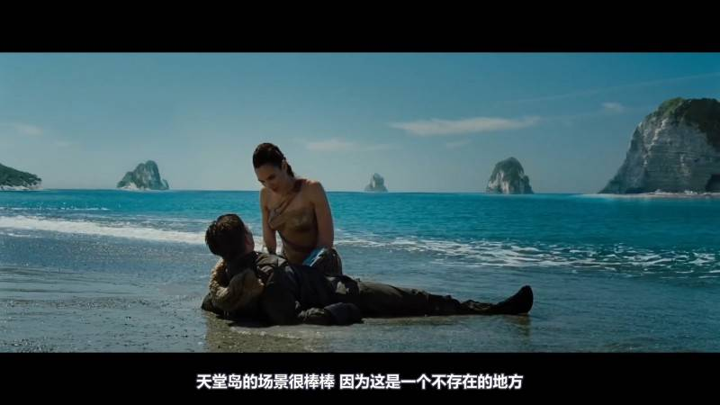 【R站译制】中文字幕 CG&VFX 《神奇女侠》DC 幕后视效解析 WONDER WOMAN 视频教程 免费观看 - R站|学习使我快乐! - 4