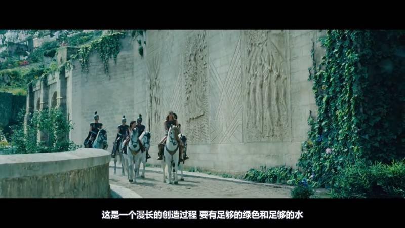 【R站译制】中文字幕 CG&VFX 《神奇女侠》DC 幕后视效解析 WONDER WOMAN 视频教程 免费观看 - R站|学习使我快乐! - 5