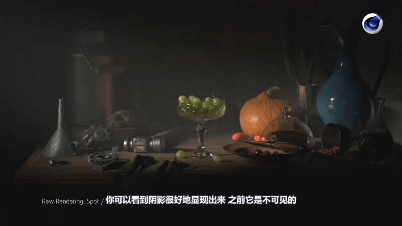 【R站译制】中文字幕 C4D教程《Octane 渲染宝典2》现实主义静物画创作 Work Life 视频解析 视频教程 - R站|学习使我快乐! - 9