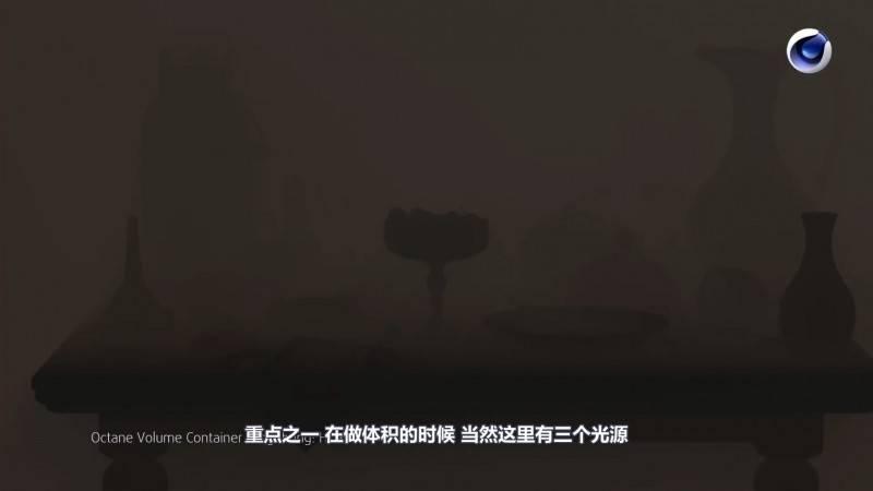 【R站译制】中文字幕 C4D教程《Octane 渲染宝典2》现实主义静物画创作 Work Life 视频解析 视频教程 - R站|学习使我快乐! - 11
