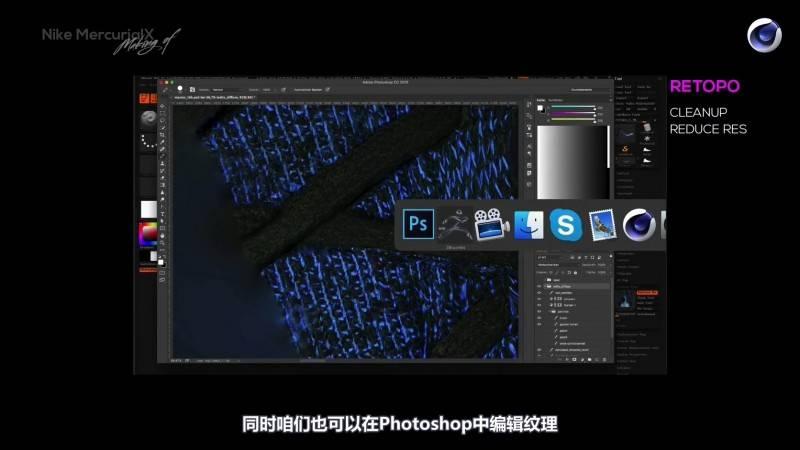 【R站译制】中文字幕 C4D教程《Octane 渲染宝典2》耐克刺客战靴 Nike MercurialX Speed Remixed 视频解析 视频教程 - R站|学习使我快乐! - 11