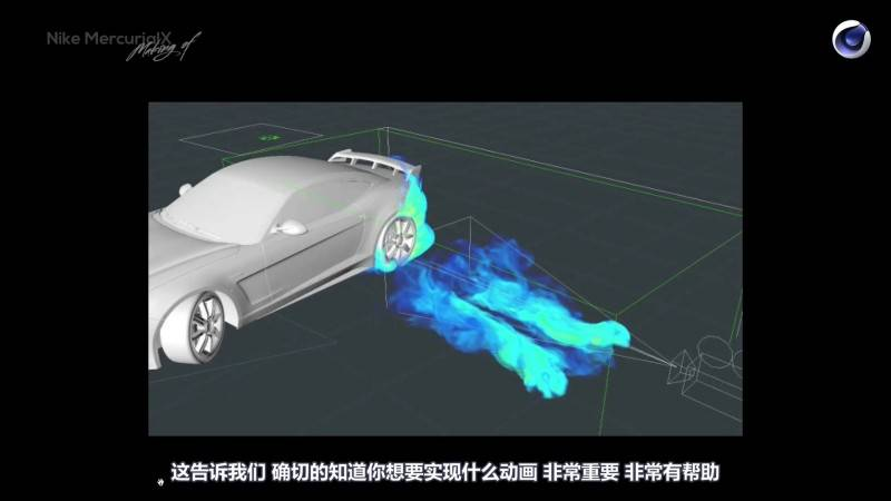【R站译制】中文字幕 C4D教程《Octane 渲染宝典2》耐克刺客战靴 Nike MercurialX Speed Remixed 视频解析 视频教程 - R站|学习使我快乐! - 12