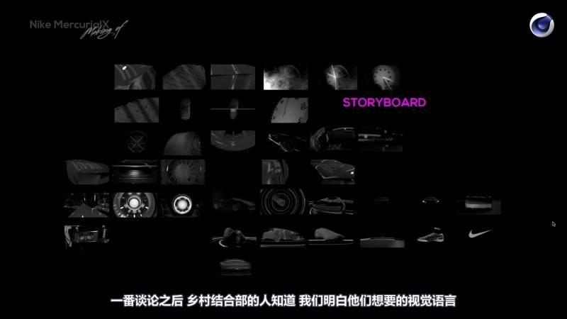 【R站译制】中文字幕 C4D教程《Octane 渲染宝典2》耐克刺客战靴 Nike MercurialX Speed Remixed 视频解析 视频教程 - R站|学习使我快乐! - 10