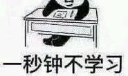 【双11特惠】R站一大波免单、半价、现金红包、送积分福利来袭,错过再等一年!!!(2019.11.01~2019.11.13)